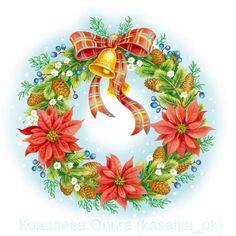Просмотреть иллюстрацию Рождественский венок 1 из сообщества русскоязычных художников автора Ковалева Ольга в стилях: Реализм, нарисованная техниками: Растровая (цифровая) графика.