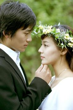 Koo Hye zon dating 2013