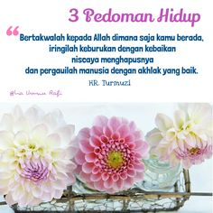 Muslim Quotes, I Pray, Islamic Art, Religion, Faith, Sun, Loyalty, Believe, Solar
