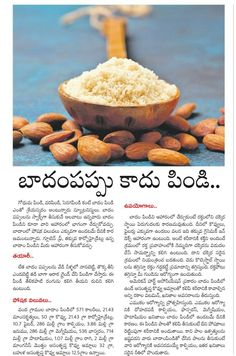 Health Facts, Health Tips, Health Care, Ayurveda, Health Remedies, Home Remedies, Millet Recipes, Fruit Diet, Helpful Hints