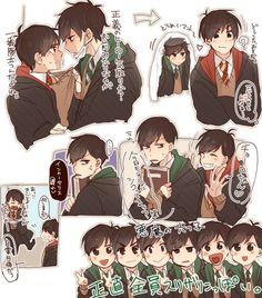 All six of them are secretly Slytherin confirmed Harry Potter Crossover, Osomatsu San Doujinshi, Harry Potter Anime, Cat Aesthetic, Ichimatsu, Hot Anime Guys, Fandoms, Touken Ranbu, Webtoon
