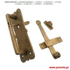 008 Ζεμπερεκι thms Bathroom Hooks