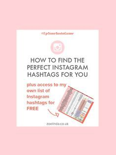 Are you struggling to find the best Instagram hashtags for your blog or business account? Well, your in luck! Click through for actionable tips and awesome advice -and don't forget to download my epic hashtag list for FREE!