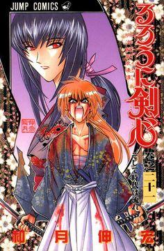 Читать мангу на русском Бродяга Кэнсин (Rurouni Kenshin). Вацуки Нобухиро Новые главы - ReadManga.me