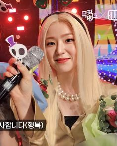 29 Years Old, Red Velvet Irene, Snsd, Rv, Stage Name, Motorhome