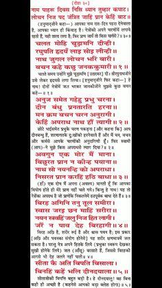 Ramayan sunderkad