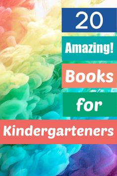 Are you looking for great books for kindergarteners? Don't miss my great list of 20 books to read your kindergarten child! Great Books To Read, Good Books, My Books, Amazing Books, Kids Going To School, Kindergarten Books, Reluctant Readers, Losing A Loved One, Kids Laughing