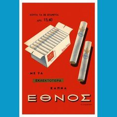 Old Greek, Vintage Posters, Retro, Blog, Cigars, Poppies, Poster Vintage, Blogging, Retro Illustration