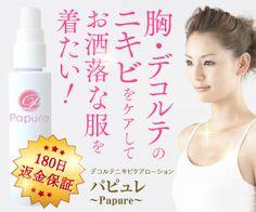 ryusuitokuさんの提案 - 化粧品のバナー広告作成(参稼報酬あり)   クラウドソーシング「ランサーズ」