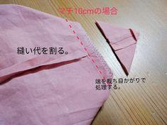 f:id:mommy_sachi:20180306143650j:plain Japanese Language