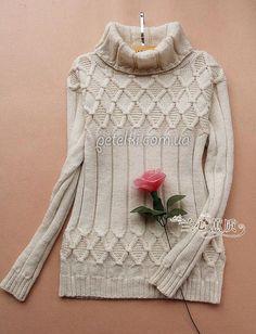 Ładny sweter na drutach. Schemat dziewiarskich