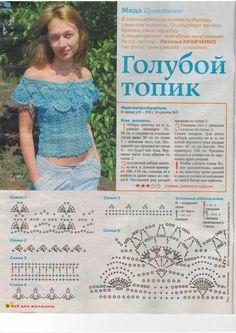 Crochetcetera e tal: Do álbum da Estela Mari Correcher (lá tem os gráficos!)