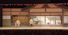 """"""" Iwashi uri koi no hikiami """"  Bühne 2a"""