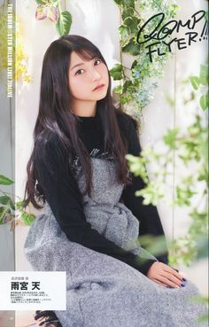 Pretty Asian, Cute Costumes, Voice Actor, Japanese Beauty, Sora, Photo Book, Actors & Actresses, Lady, Model