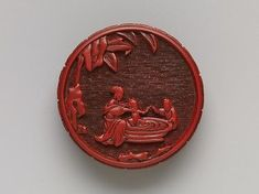 Box with Scene of Bathing Children, 14th century, Yuan dynasty (1271–1368). China. Carved red lacquer; Diam. 2 1/2 in. (6.5 cm). The Metropolitan Museum of Art, New York, Lent by Florence and Herbert Irving (L.1996.47.31)