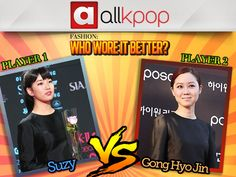 Who Wore It Better: Suzy vs. Gong Hyo Jin