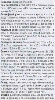 (56) Одноклассники