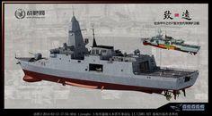 15.03.14 Новые изображения китайского фрегата «тип 057» - Военный паритет