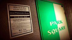 本日、仙台PARK SQUAREにて19:30STARTの「jizue×Schroeder-Headz」 整列開始しております! また、この後 19:00より当日券の販売も開始致します❄ 寒い冬の始まりに、絶妙な旋律を奏でるインストゥルメンタルミュージックはいかがでしょうか?