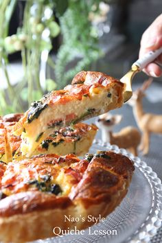 Quiche for brunch Quiche Recipes, Brunch Recipes, Breakfast Recipes, Empanadas, Quiches, Breakfast Time, Breakfast Casserole, Love Food, Food And Drink