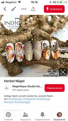 Autumn Nails, Winter Nails, Halloween Nails, Fall Halloween, Led Nail Lamp, Nail Jewels, Nagel Gel, Nail Tips, Wedding Nails