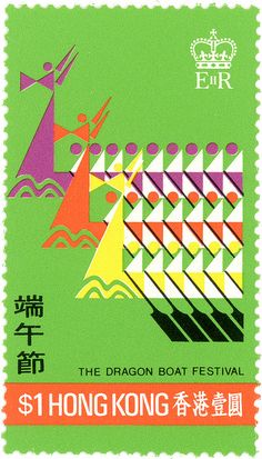Hong Kong postage stamp: Dragon Boat Festival c. 1975  designed by Tao Ho - by karen horton, via Flickr