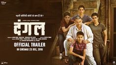 Dangal movie Official Trailer video featuring Aamir Khan Out