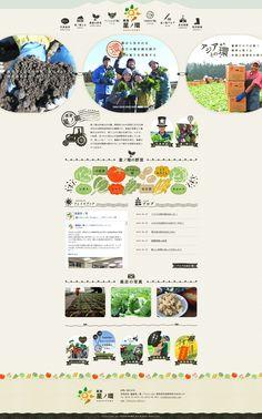 Blog Website Design, Website Layout, Web Layout, Layout Design, Leaflet Layout, Webdesign Layouts, Food Web Design, Homepage Design, Japanese Graphic Design