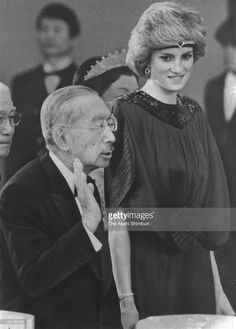 Emperor Hirohito and Princess of Wales, Princess Diana are seen during the state dinner at the Imperial Palace on May 13, 1986 in Tokyo, Japan.
