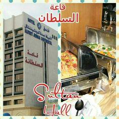Sultan hall for all concerts and events  Enjoy the celebration with hospitality of Alhyatt #Jeddah Continental #Hotel  #SaudiArabia #SaudiTourism #ksatourism  قاعة السلطان لكافة الحفلات والمناسبات استمتعوا بأجواء الاحتفال في ضيافة#فندق الحياة #جدة كونتيننتال  #السعودية #السياحة_السعودية