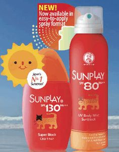 *HOT* Get a Free SunPlay Protection Sample