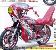 433_cokebike.jpg (433×387)