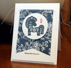 handmade card .... Chinese New Year ... Year of the Horse ... cute papercut horse image ... wide fishtail banner background ... lovely ...