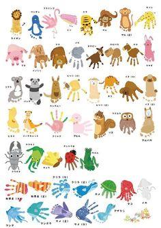 forest art projects for kids * forest art . forest art for kids . forest art projects for kids Daycare Crafts, Preschool Crafts, Kids Crafts, Animal Crafts Kids, Crafts For Babies, Arts And Crafts For Kids Toddlers, Baby Crafts To Make, Preschool Jungle, Kids Daycare