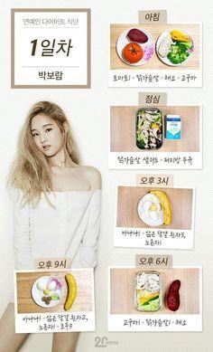 Dieta Dos K Idols Parte 1 Kpop Amino Dieta K Idols Kpop