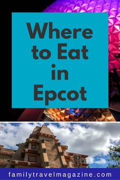 Epcot is my favorite place to eat in Walt Disney World thanks to the number of delicious table service and quick service restaurants (mostly located in the World Showcase). Read our reviews of the best places to eat in Epcot, with and without kids.