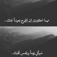 عربي | arabic Keep Life Simple, Kahlil Gibran, Arabic Language, Black White Photos, Arabic Quotes, Live For Yourself, Poems, Qoutes, Friendship