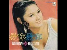 """我的心裡沒有他 > How brilliant is the Mandarin version of the famous Spanish song """"Historia de un Amore""""?"""