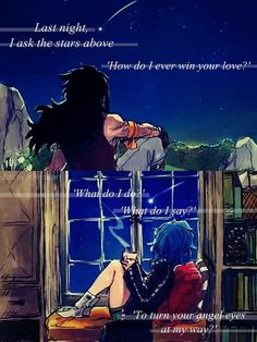 Fairy Tail Gajeel and Levy Gale Fairy Tail, Fairy Tail Guild, Fairy Tail Ships, Fairy Tail Anime, Fairy Tales, Fairy Tail Family, Fairy Tail Couples, Gajevy, Gruvia