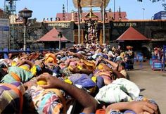 சபரிமலையில் 18-ம் படி அருகே தேங்காய் உடைக்க தடை!  http://temple.dinamalar.com/news_detail.php?id=23636