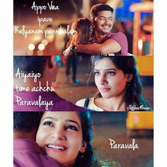 I love you so much baby Movie Love Quotes, Favorite Movie Quotes, Best Love Quotes, Film Quotes, Couple Quotes, Picture Quotes, Funny Quotes, Vijay Actor, Samantha Photos