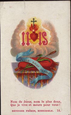Name of Jesus, Name most sweet O amiable & holy name of Jesus may the seraphim of heaven give to Thee for me suitable thanks & never cease to praise Thee by forever repeating that Thou dost merit all glory all honour & all power. My sweet Saviour I hope to obtain by virtue of Thy name the salvation of my body & soul; I hope that with this glorious name in my heart & on my lips victorious over the world & the flesh I shall have the happiness to sing Thy praises forever & ever.