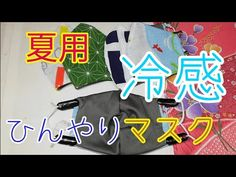 Fabric Scraps, Diy And Crafts, Weaving, Neon Signs, Blog, Handmade, Youtube, Masks, Clothes