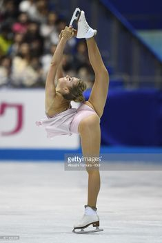 Elena Radionova of Russia competes in the Ladies free skating during the 3rd day of the ISU World Team Trophy 2017on April 22, 2017 in Tokyo, Japan.