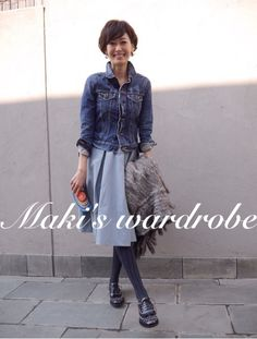 田丸麻紀『Maki's wardrobe』 in 2020 Skirt Fashion, Love Fashion, Spring Fashion, Winter Fashion, Fashion Dresses, Womens Fashion, Royal Blue Outfits, Tokyo Street Style, Japanese Fashion
