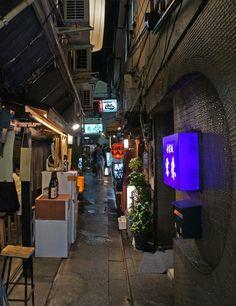 夜散歩のススメ「神楽坂 みちくさ横丁」 東京都新宿区