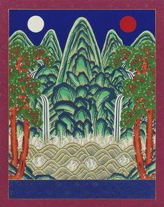 일월오봉도 삽병 - 국립고궁박물관 Korean Traditional, Traditional Design, Oriental, Fork Art, Korean Art, Old Cartoons, Old Paintings, Pattern Design, Folk