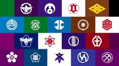 Design in Flags: The Beauty Found in Japan's Flags