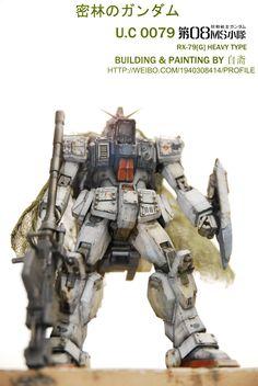 GUNDAM GUY: MG 1/100 RX-79[G] Heavy Type - Custom Build