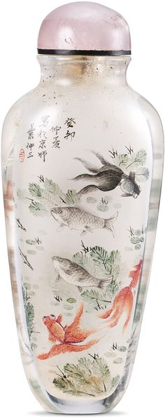 AN INSIDE-PAINTED CRYSTAL 'FISH' SNUFF BOTTLE YE ZHONGSAN, DATED 1903 of elegant tapering form, carved in low relief on one side with a bamboo stem, intricately painted with fish in a pond, the reverse with inscription and seal of the artist